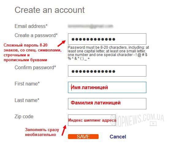 create-account-gap-2