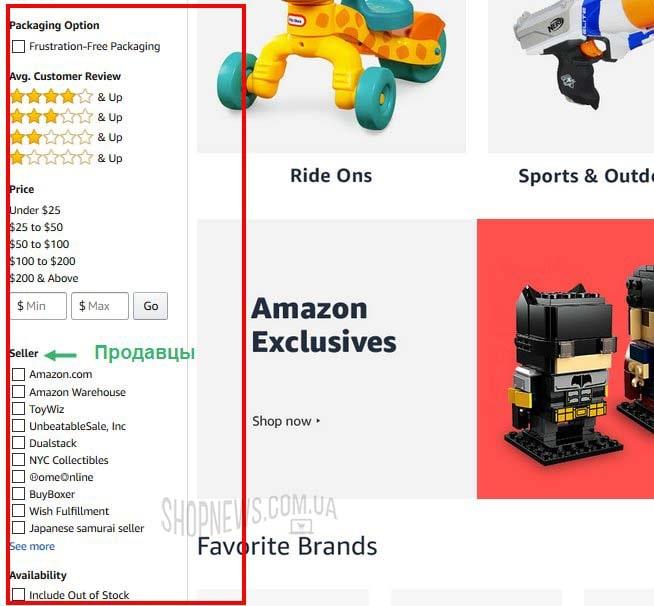 filtr-prodavcov-amazon