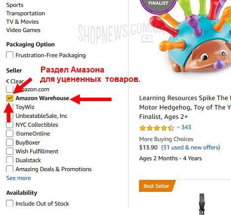 Ucenennye-tovary-Amazon-filtr