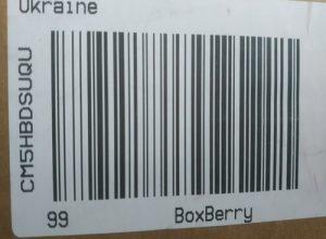 Доставка Boxberry в IHerb