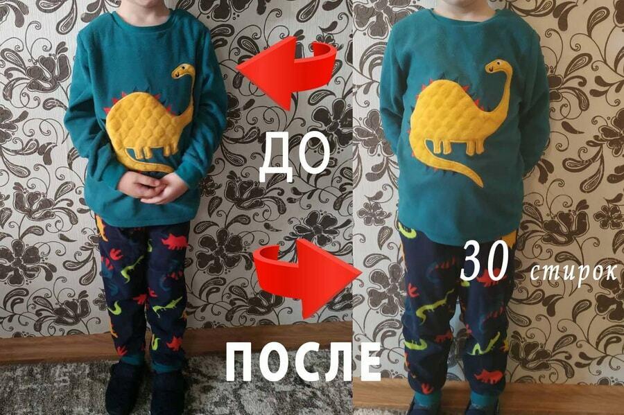 одежда джордж пижама