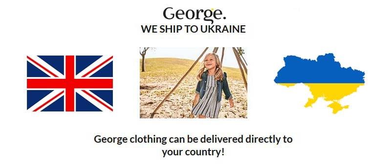 доставка джордж в украину