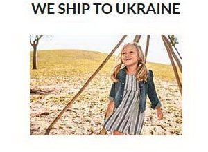 Прямая доставка в Украину с сайта George (Джордж) без посредников