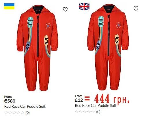 ua-uk-сравнение цен
