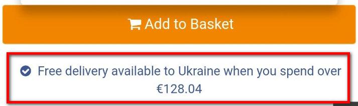 Доставка в Украину с Wiggle UK (бесплатная)